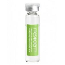 Увлажняющий пептидный коктейль с подтягивающим эффектом для дермароллера MESODERM, 5 мл