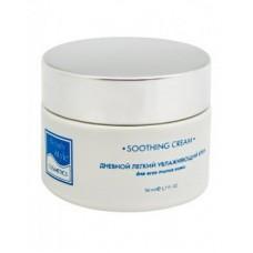 Дневной легкий увлажняющий крем для всех типов кожи «Аква 24» Beauty Style, 50 мл.