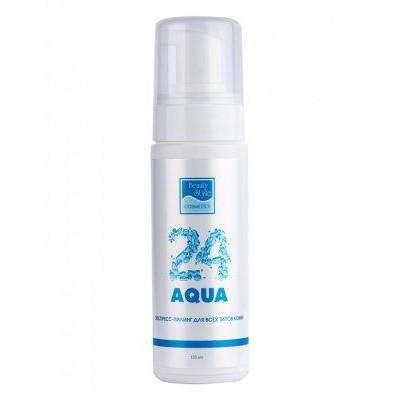 Экспресс-пилинг для всех типов кожи с омолаживающим эффектом «Аква 24» Beauty Style, 150 мл.