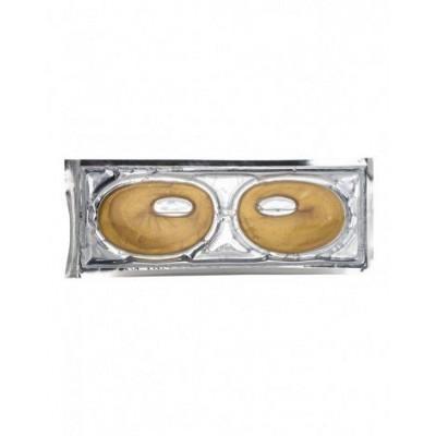Коллагеновая омолаживающая маска против морщин для области глаз со стволовыми клетками Арганы Beauty Style