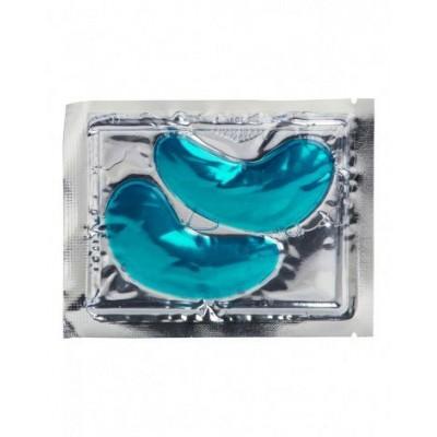 Коллагеновые увлажняющие патчи под глаза «Аква 24» Beauty Style