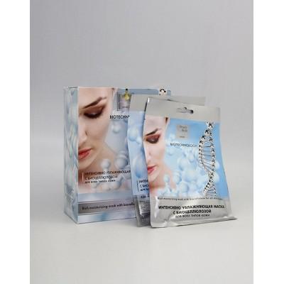 Маска для лица увлажняющая Beauty Style с биоцеллюлозой