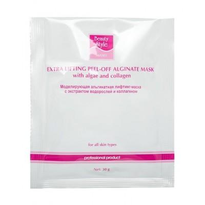 Набор альгинатных коллагеновых масок с экстрактом водорослей и коллагеном Beauty Style