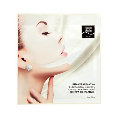 Шелковая маска «Экстра тонизация», Beauty Style
