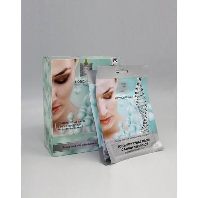 Тонизирующая маска Beauty Style с биоцеллюлозой для увядающей кожи