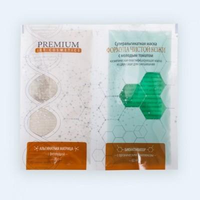 Суперальгинатная маска «Формула чистой кожи»