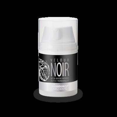 Крем-маска ночная поросуживающая «Velour Noir»