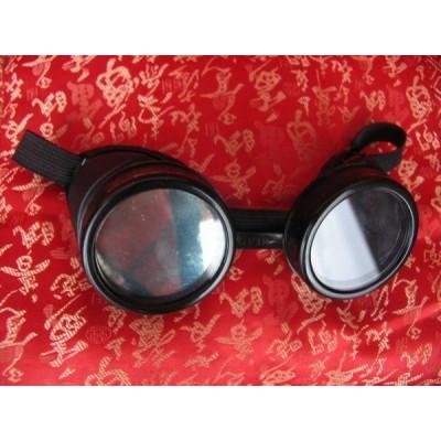 Очки для видения ауры и тонкого мира