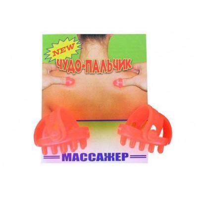 Массажер «Чудо - Пальчик»