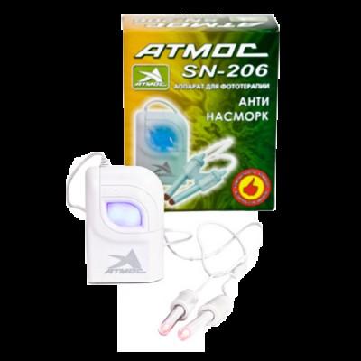 Атмос-АнтиНасморк аппарат фототерапии SN-206