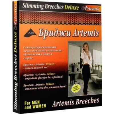 Бриджи антицеллюлитные для похудения