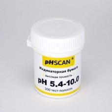Индикаторная бумага pH 5.4-10.0 - тест-полоски для более точного определения pH мочи, слюны и воды