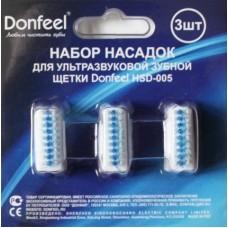 Набор (3 шт) запасных насадок для ультразвуковой электрической 3D зубной щетки Donfeel HSD-005