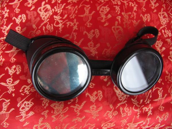 Очки для видения ауры